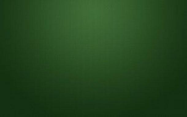 سبز پر رنگ