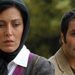 فیلم های مشترک مهتاب کرامتی و محمدرضا فروتن