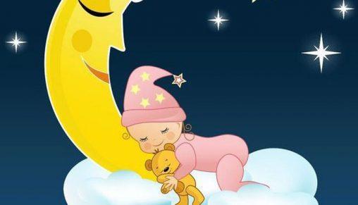 لالایی برای خواب کودکان