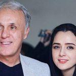 مادر مجسمه ساز و پدر فوتبالیست ترانه علیدوستی